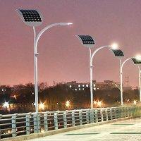 Kinetic And Solar Powered Street Lighting